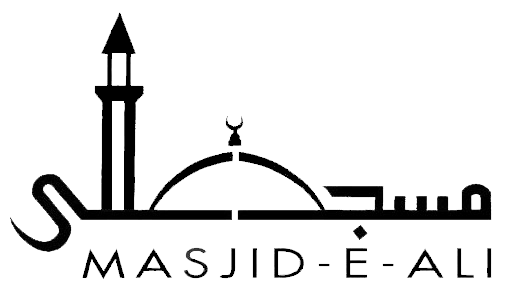 Masjid-e-Ali